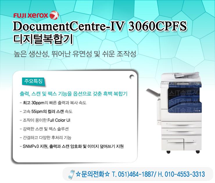 DC3060-01.jpg